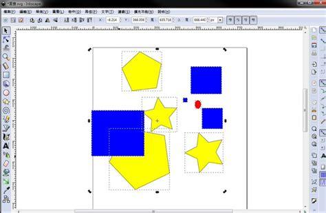 inkscape tutorial insect 中文inkscape物件選擇後 閃退 當機解決辦法 inplus