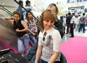 Iran photos iranian woman