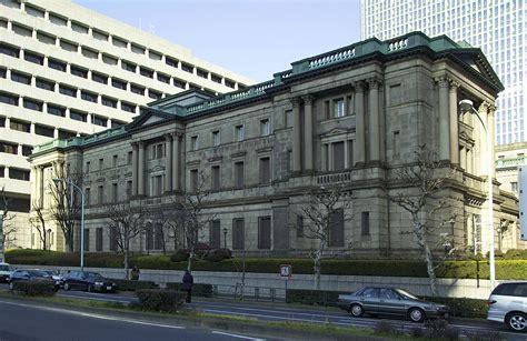jp bank bank of japan bank wallpaper