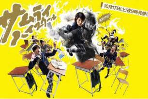 film barat bertema high school samurai high school dvdmurah co cc jual dvd korea