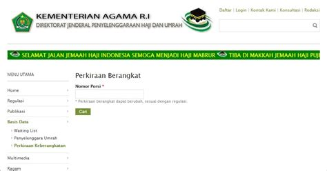 cek resi terbaru cara cek daftar tunggu haji melalui online cara cek terbaru