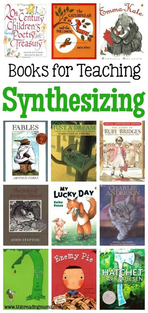 picture books to teach comprehension strategies great books for teaching synthesizing end of year