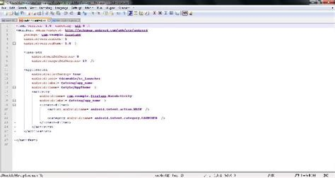 xml layout notepad using notepad software to easily format xml html code