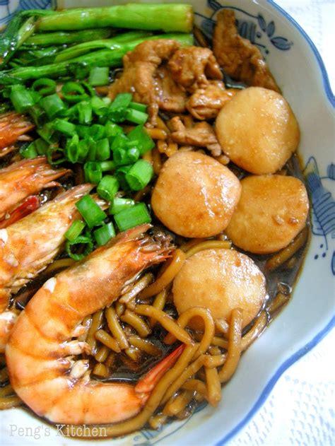 Amanda Mackerel Fillet In Tomato Sauce Daging Ikan Saus Tomat Import peng s kitchen seafood