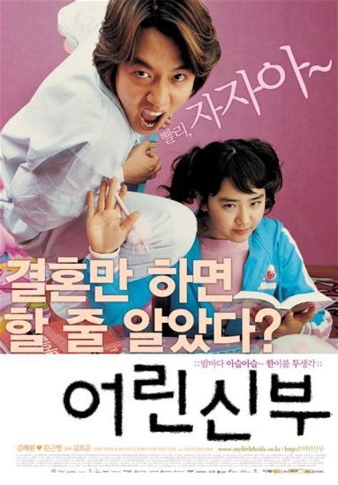 film drama korea maybe love the blue dragon is looking me korean comedy love movies