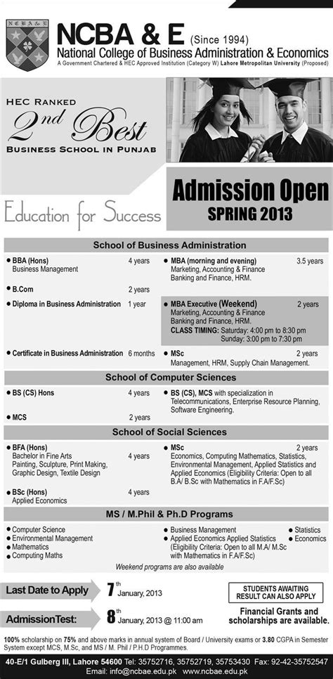 Umt Mba Program by Umt School Of Business And Economics Admissions