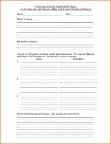 Grade Book Report Template creative book reports for third graders