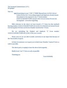 Tax Return Cover Letter by C F Orm Covering Letter