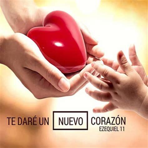por ultimo el corazon te dare un nuevo corazon ezequiel 11 imagenes cristianas gratis para facebook reflexiones dios