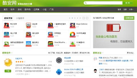 applanet apk alternative ad applanet scaricare applicazioni gratis per