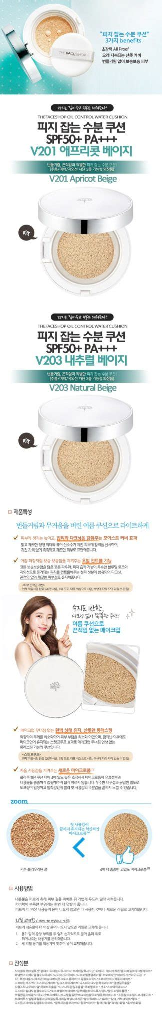 the shop water cushion seoul next by you malaysia