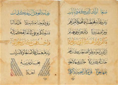 Ottoman Turkish Language by Cornucopia Magazine