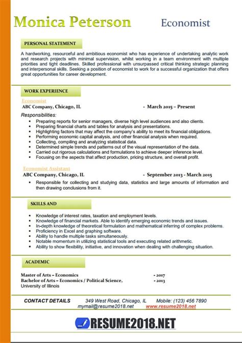 resume 2018 format templates resume 2018