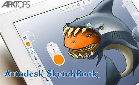 sketchbook pro v4 0 1 sketchbook draw and paint pro v4 0 0 دانلود برنامه ساخت
