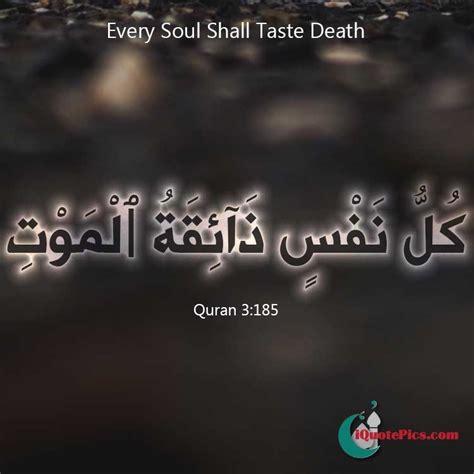 death  inevitable quran
