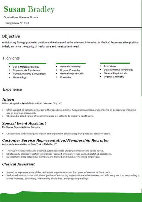 Format Sle Of Resume resume format 2016 12 free to word templates