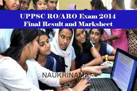 final cut pro jobs in pune uppsc ro aro exam 2014 final result and marksheet