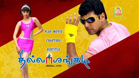 dvd format tamil movies free download download tamil movies thillalangadi dvd 9 ayngaran movie