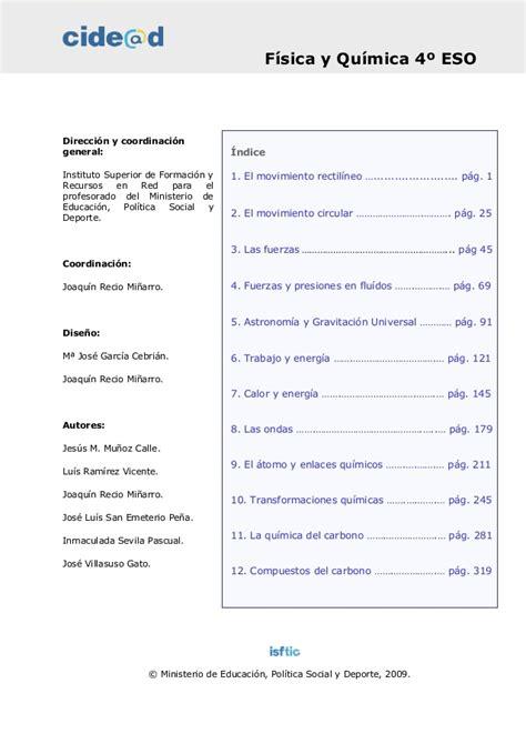 libro savia fsica y qumica libro f 237 sica y qu 237 mica 4 186 eso cidead