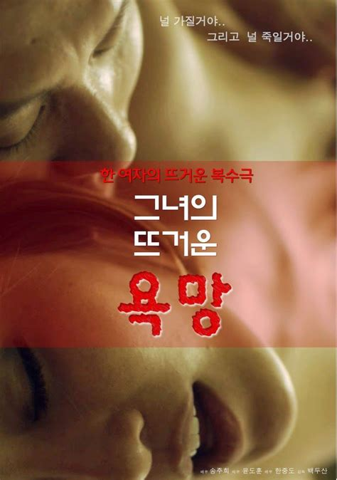 hot korea indoxxi film semi korea full movies foto bugil bokep 2017