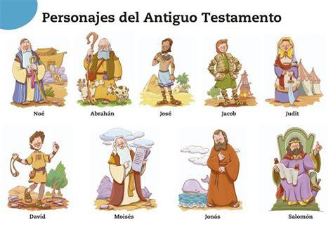 una biblia antiguo testamento maribel se 241 o de reli el antiguo testamento