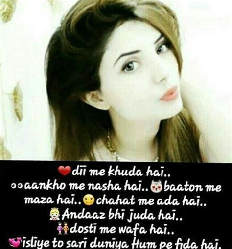facebook attitude shayari attitude quotes in urdu quotesgram attitude quotes in
