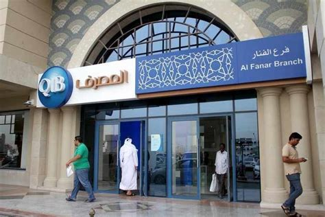 qatar islamic bank qatar islamic bank raises 2 bln riyals with tier 1 sukuk