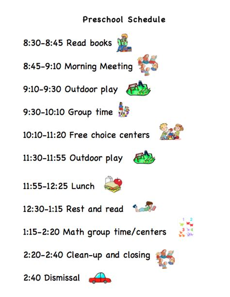 preschool classroom schedule template preschool schedule central elementary school