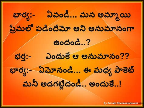 telugu jokes photos global holistic motivators telugu jokes