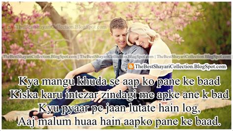 love shayri com romantic shayari for wife gf girlfriend love shayari in