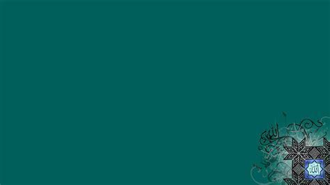 wallpaper for desktop islamic islamic wallpaper for pc wallpapersafari