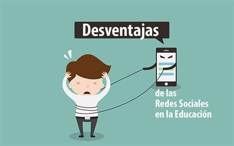 imagenes de redes sociales en la educacion 15 ventajas y desventajas de las redes sociales para