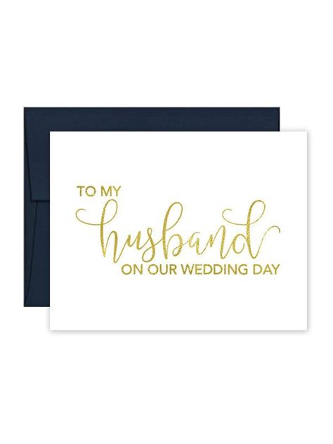 Wedding Card To My Husband