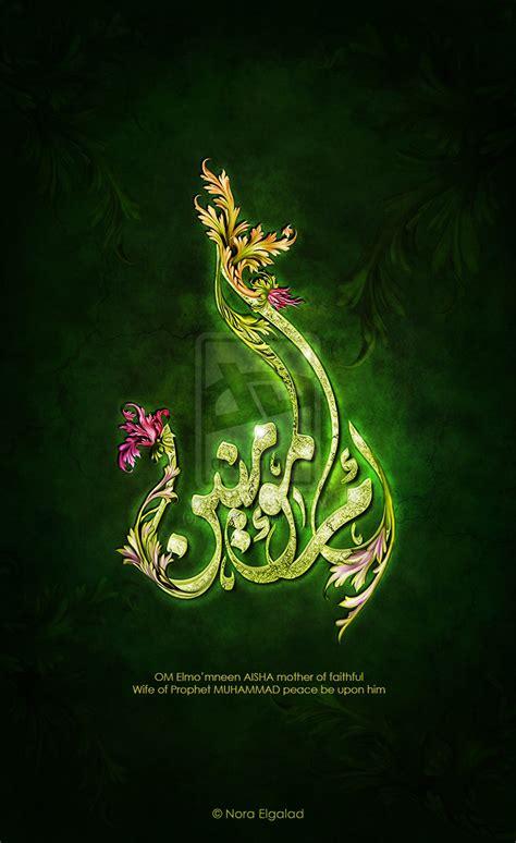 super islamic themes beautiful islamic art