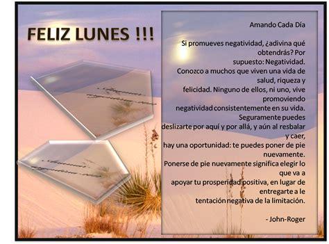 imagenes de reflexion de feliz lunes imagenes con frases feliz lunes anamar argentina mi