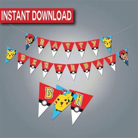free printable birthday banner download pokemon birthday banner instant download printable