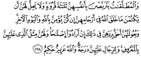 download mp3 ayat al quran beserta artinya berbagi itu indah ilmu tentang hukum yang terkandung