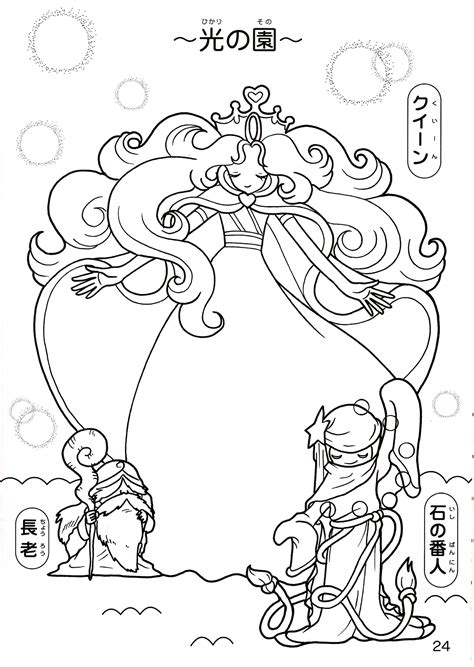 Smile Precure Coloring Pages free coloring pages of smile precure