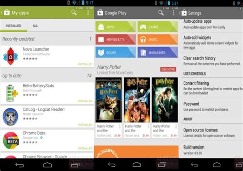 Play Store Upgrade Updates Play Store Adds Recently Updated Section