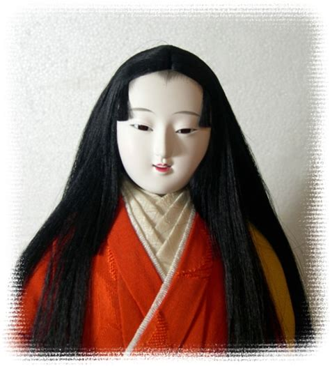 1970 Hairstyle Doll by Japanese Traditional Doll In Embroidered Kimono Gown