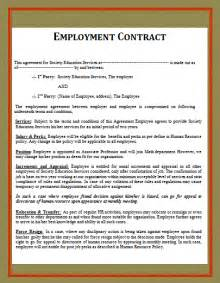 employment contract template e commercewordpress