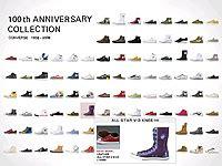 the call of the 100th anniversary collection books 窓の杜 review 定番シューズブランド converse の誕生100周年を記念したスクリーンセーバー