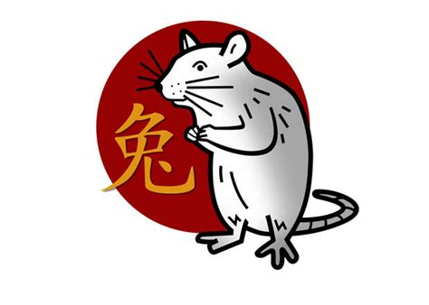 new year the year of the rat year of the rooster test your luck in the new