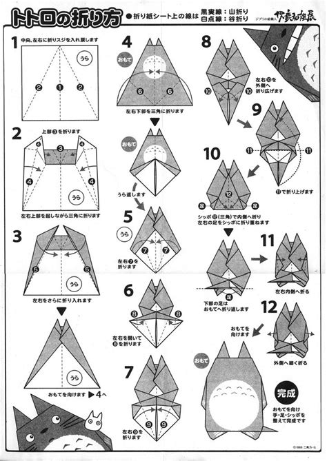 origami nazgul tutorial 60 best images about s h a p e s club on pinterest
