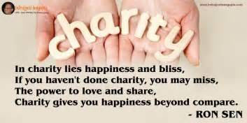inspirational poem about charity indrajyoti sengupta