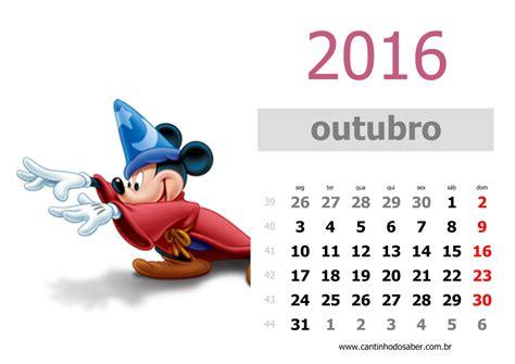 Calendario Por Mes 2016 Calendario Para Imprimir 2016 Mes Por Mes