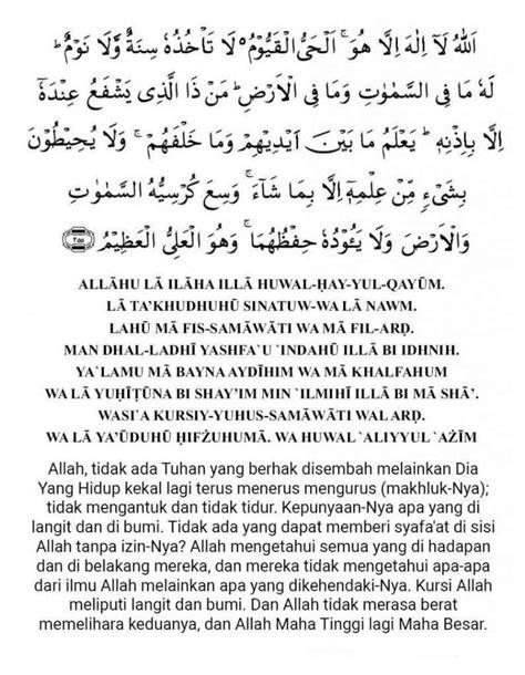 Ayat Kursi Bahasa Arab Dan Indonesia - KURSIKO