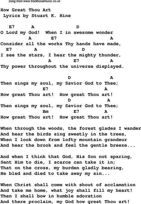 lyrics delays how great thou lyrics and chords these