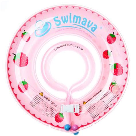 Swimava G1 Carnival Deluxe Set With Matching baby float swimava