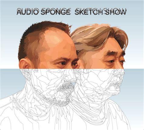 e n l i g h t e n m e n t 187 sketch show audio sponge